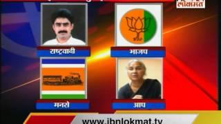 AAP elect maharashtra Lok Sabha election