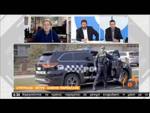 Αυστραλία: Κόντρα μεταξύ πολιτειών για τη χαλάρωση των περιοριστικών μέτρων | 29/04/2020 | ΕΡΤ