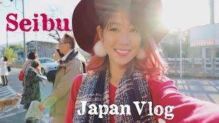 Chichibu Japan  city pictures gallery : Japan Vlog #2 Seibu Chichibu (西武秩父遊)