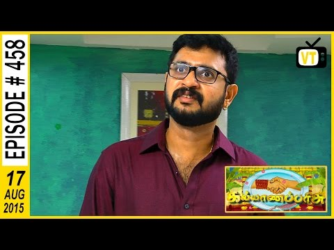 Kalyana Parisu 17-08-2015 | Sun Tv Serial