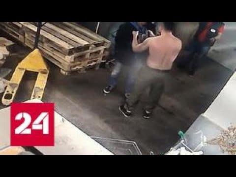 В супермаркете на Новом Арбате охранники избили покупателя тележкой и электрошокером