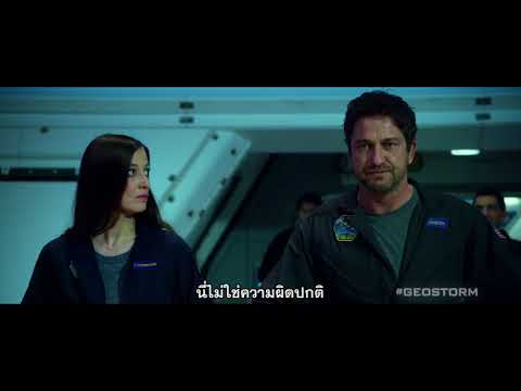 Geostorm - Power TV Spot (ซับไทย)