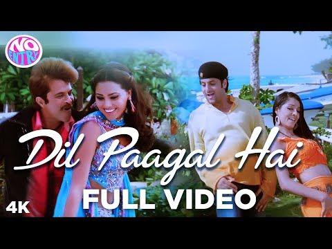 Dil Paagal Hai Full Song Video- No Entry | Kumar Sanu, K.K. & Alka Yagnik | Salman Khan Hits
