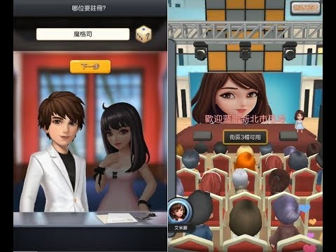 《王牌製片人》手機遊戲玩法與攻略教學!