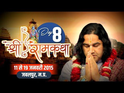 Video Shri Devkinandan Ji Maharaj Shri Ram Katha In Jabalpur | MP | Day 08 || 18-Jan-2015 download in MP3, 3GP, MP4, WEBM, AVI, FLV January 2017