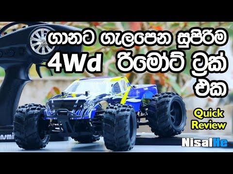 RC Car Sinhala -  4Wd Remote Control Truck Quick Review | ගානට ගැලපෙන සුපිරිම 4Wd ට්රක් එක (2018)