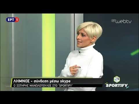 Ο Σωτήρης Μανωλόπουλος στο «Sportify» | 21/11/18 | ΕΡΤ