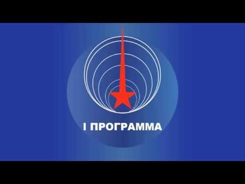Заставка конца эфира ЦТ СССР (1982-1988) Реконструкция (видео)