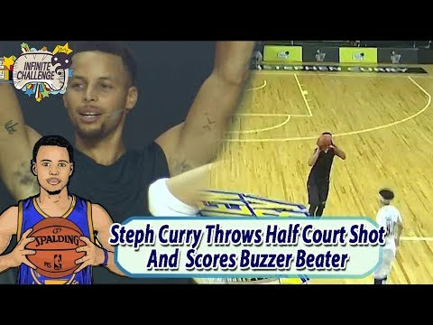 [Stephen Curry X MUDO] Stephen Curry Scores Buzzer Beater Throwing Half Court Shot 20170805 (видео)