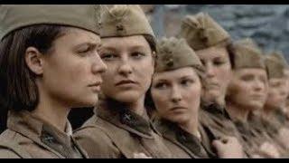 Download Video А зоре су овде тихе (2015)- Руски ратни филм са преводом MP3 3GP MP4