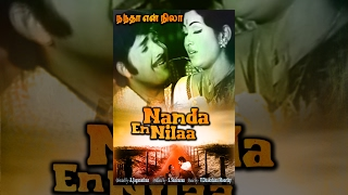 Nanda En Nilaa (Full Movie) - Watch Free Full Length Tamil Movie Online