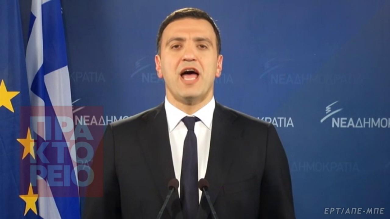 Β. Κικίλιας: Το δήθεν ηθικό πλεονέκτημα του ΣΥΡΙΖΑ πήγε περίπατο