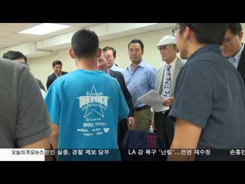 뉴욕 연방 5지구 선거, 한인사회 관심 10.18.16 KBS America News