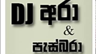 Download Lagu DJ ARA AND PASBARA 2017 3 21 Mp3