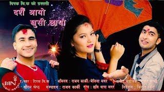 Dashain Aayo Khusi Chhayo - Deepak BK Ft. Rajan Karki & Melina Magar