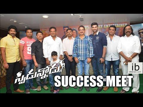 Speedunnodu Success Meet