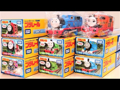 Thomas & Friends My new plarail …
