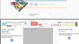 How To Type Amharic Online