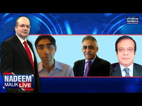 Pakistan-America Relations | Nadeem Malik Live | SAMAA TV | 05 September 2018
