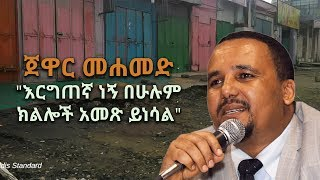 Check Out Ethiopian News, New Ethiopian Musics, Ethiopian Comedy and More Ethiopian Videos by Subscribing Here: ...
