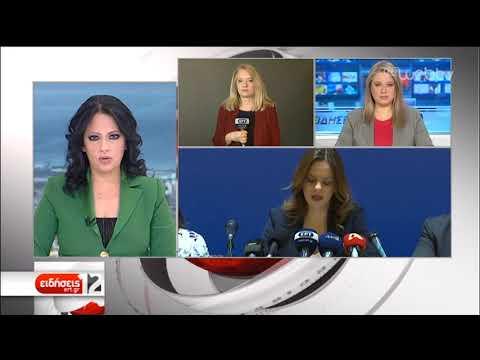 Αχτσιόγλου στην ΕΡΤ: Ρεκόρ τον Φεβρουάριο στη δημουργία νέων θέσεων εργασίας | 01/03/19 | ΕΡΤ