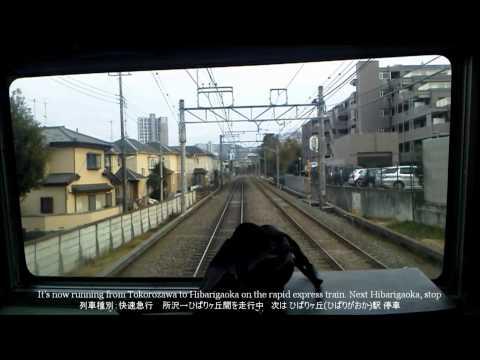 さよなら前面展望 快速急行 池袋行 Cab view Seibu Ikebukuro line for Ikebukuro (видео)