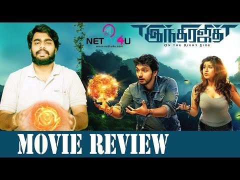 Indrajith Movie Review