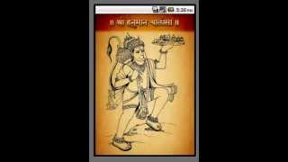 Hanuman Chalisa - FREE YouTube video