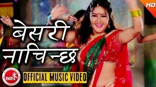 Bessari Nachinchha - Rajendra Bista and Kalpana BC