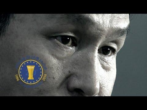 디펜딩챔피언 최용수, FA컵과 이별한 날