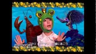 木村カエラ - memories
