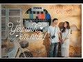 Download Lagu [MV OFFICIAL] Yêu Anh Em Nhé (#YAEN) | HUYR ft TÙNG VIU, prod.by TrungHieu Mp3 Free