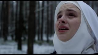 Nonton LAS INOCENTES | Trailer - Sub: esp. Film Subtitle Indonesia Streaming Movie Download