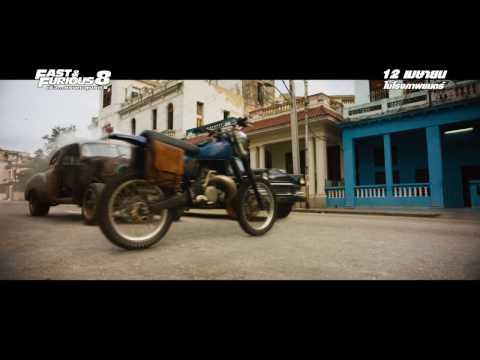 Fast & Furious 8 | Clip 1 | Thai Sub