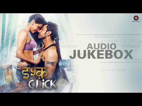 Ishq Mein Songs mp3 download and Lyrics