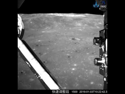 Chang'e-4 descent video