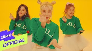 Video [MV] MOMOLAND (모모랜드) _ BBoom BBoom (뿜뿜) MP3, 3GP, MP4, WEBM, AVI, FLV Agustus 2018