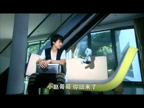 Ảo Mộng Giang Hồ - Phim kiếm hiệp tình duyên HOT 2013 - Tập 01