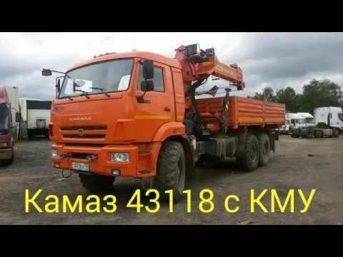Камаз 53504-6020-46 с кму фотография