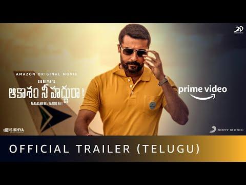 Aakaasam Nee Haddhu Ra ! - Official Trailer | Suriya, Aparna | Sudha Kongara | Amazon Original Movie