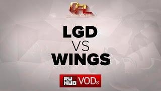 Wings vs LGD.cn, game 2
