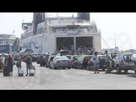 Αυξημένη κίνηση στο λιμάνι του Πειραιά