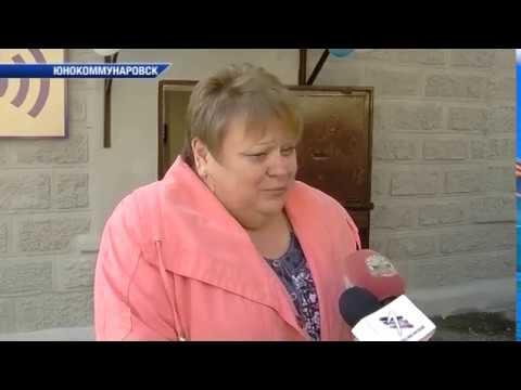 Почта открыла ЕЦС в Юнокоммунаровске