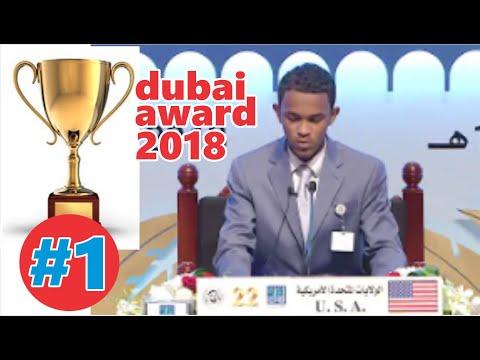 AHMED BURHAN MOHAMED - USA juara 1 Holy Quran International 2018 Dubai