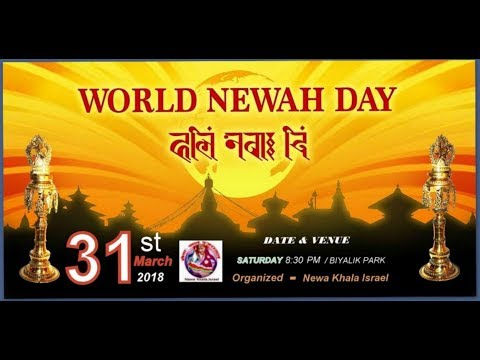 (WORLD NEWAH DAY IN ISRAEL - Duration: 15 minutes.)