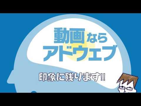動画プロモーションサンプル動画 part1