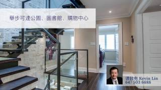 KEVIN LIN HOUSE RESALE TV COMMERCIAL - MANDARIN