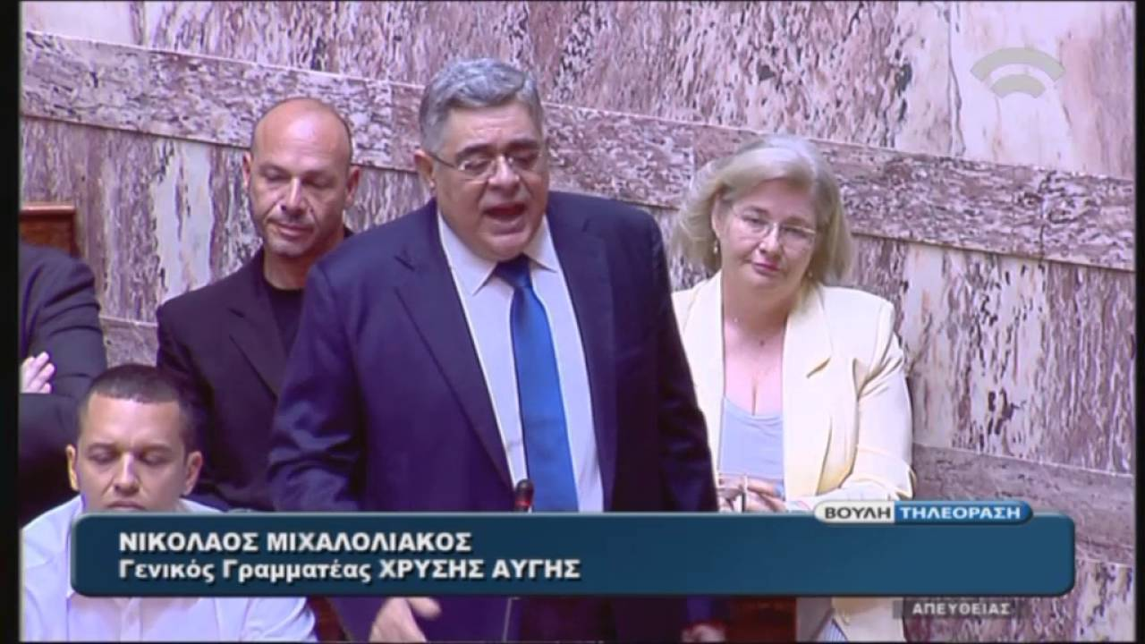 Ν.Μιχαλολιάκος(Γ.Γ.Χ.Α)Προ Ημερησίας Διατάξεως Συζήτηση(Ασφάλεια Πολιτών)(20/04/2016)