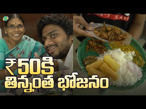 Unlimited meals for ₹50 in Hyderabad