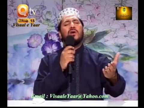 URDU NAAT(Daman Thaam Lia Hay)ZULFIQAR ALI IN QTV
